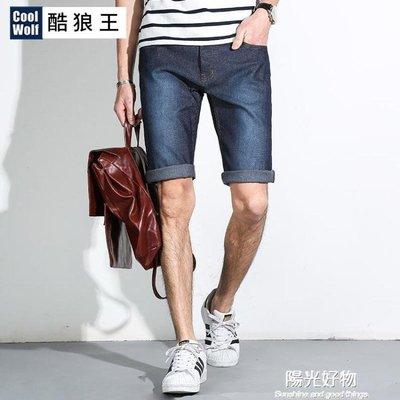 牛仔短褲男士薄牛仔五分褲子男七分中褲男
