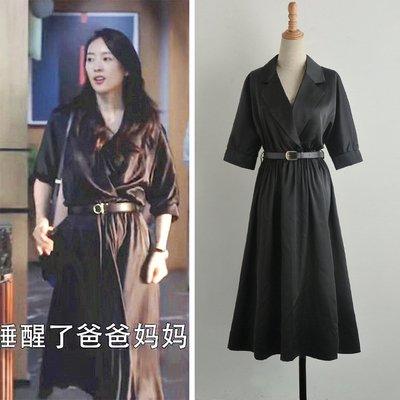 ♥ 裁縫師公主 ♥三十而已顧佳童瑤同款黑色襯衫收腰洋裝