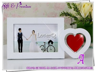 LoverQ 韓風 婚紗桌上型 相框 一框 * 旋轉愛心 婚禮小物 婚紗相框 會場佈置 情人節 紀念日 居家佈置 書桌