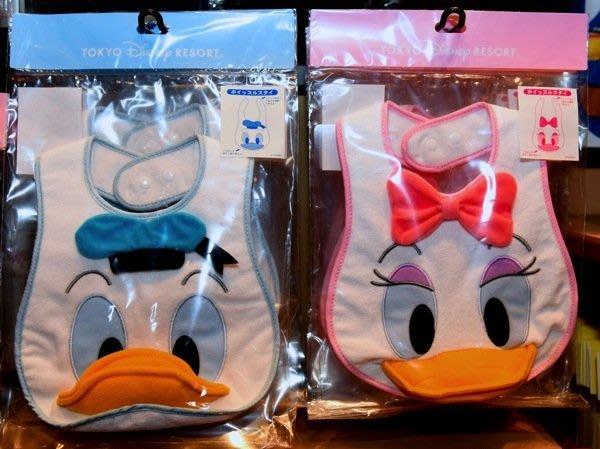 Ariels Wish-日本迪士尼阿卡將唐老鴨黛西立體嘴巴造型離乳學習用餐軟布收納圍兜兜BABY滿月彌月周歲禮-現貨各一