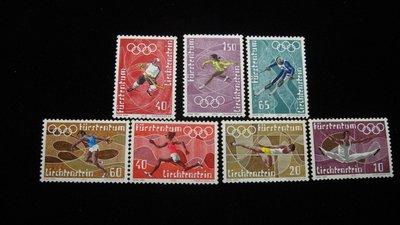 【大三元】歐洲郵票- 列支敦斯登-運動專題-奧運-新票7全1套-原膠