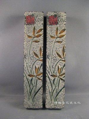 【傳播青花瓷文化】景德鎮-仿古花卉石文鎮一對(長約21cm)現貨一對