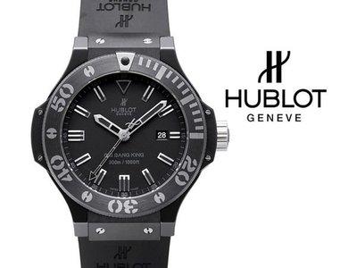 Hublot 宇舶錶 Big Bang King 48mm 瑞士 精密陶瓷 計時 機械錶 手錶 322.CK.1140.RX