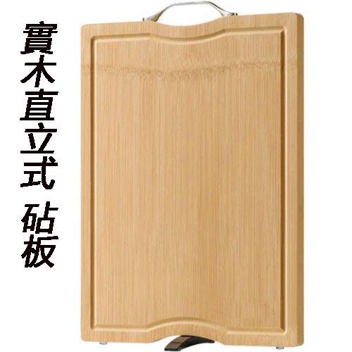 實木進口 砧板 菜板 切菜板 刀板 擀麵板-中