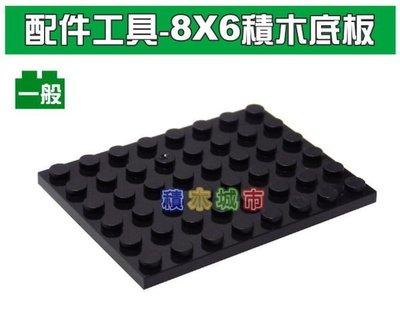 【積木城市】萬格積木 零件系列- 一般顆粒 8X6(顆粒數)積木底板 (顏色隨機)   特價16