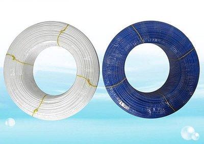 【水易購淨水網-苗栗店】3分 PE水管 100米 《適用各式淨水器與RO逆滲透機》