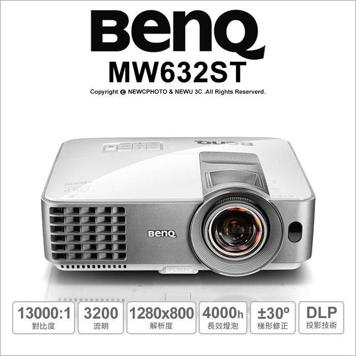 【薪創台中】BENQ MW632ST 投影機 WXGA 3200流明  短焦1.5米100吋 含稅免運 送HDMI 線