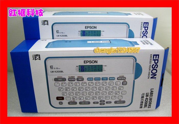【全新公司貨 開發票】EPSON LW-K200BL 輕巧經典款標籤機,另有LW-600P LW-500 LW-K200