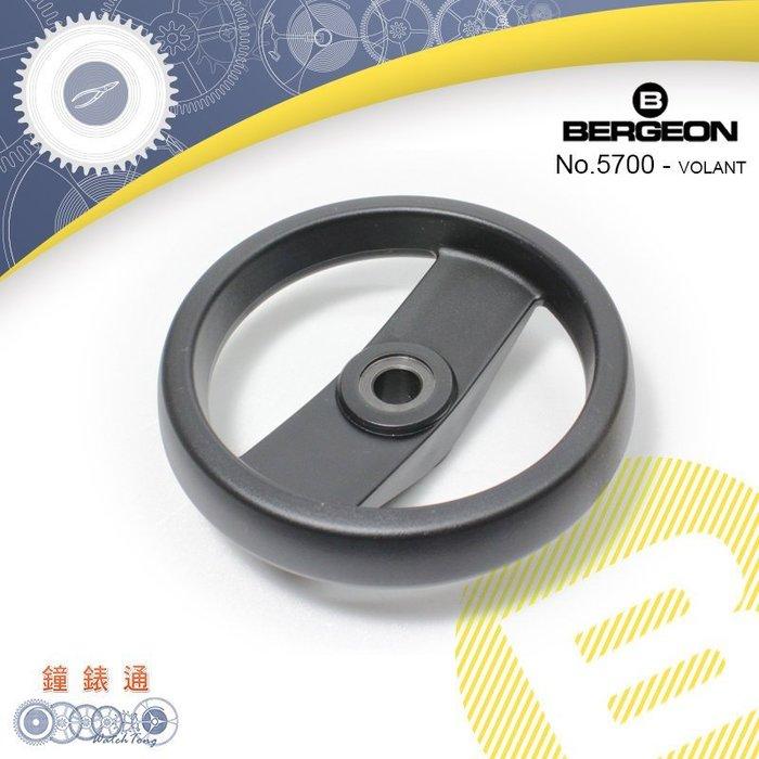 【鐘錶通】B5700-VOLANT《瑞士BERGEON》5700專業開錶座手把├旋轉開錶工具/手錶維修工具┤