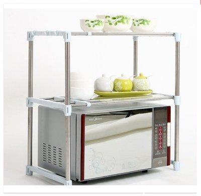 [免運] 歐德萊 雙層伸縮架 不鏽鋼可伸縮置物架【ST-04】收納架 置物架 電器架 鞋架 層架 置物層架 廚房收納架