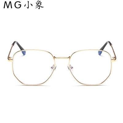 裝飾眼鏡  金屬復古防輻射藍光