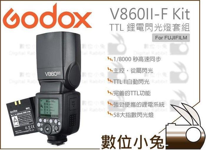 數位小兔【Godox 神牛 V860II-F Kit 閃光燈套組 FUJIFILM】公司貨 鋰電池 機頂閃光燈 TTL