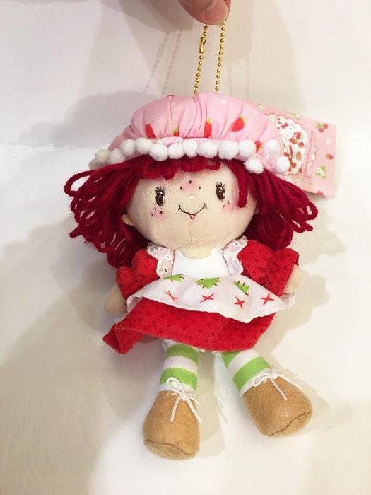 ^燕子部屋 ^三麗鷗 【Hello Kitty】Strawberry Shortcake 草莓珠鍊毛絨娃娃