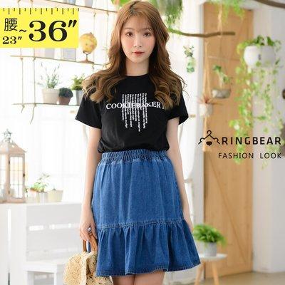 裙子--甜美高腰鬆緊褲頭拼接荷葉下擺及膝牛仔裙(藍M-5L)-Q122眼圈熊中大尺碼