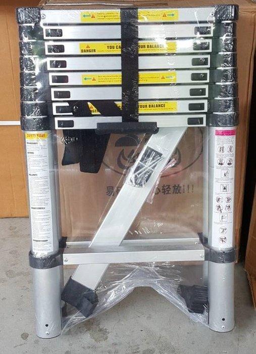 [宅大網] 178221 A字伸縮梯2.6+2.6米 等邊竹節梯 居家 辦公 施工 工地作業 樓梯 梯子 摺疊梯可參考