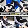 防曬袖套/台灣製魔術手袖套/男女適用/抗UV紫外線運動袖套/防曬外套/魔術袖套 自行車 單車 腳踏車 開車袖套 兔子媽媽