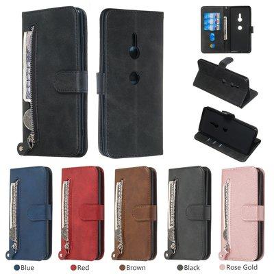 【無殼取代】SONY Xperia1 XZ2  XZ3  拉鍊 零錢 插卡 側立 手機保護套