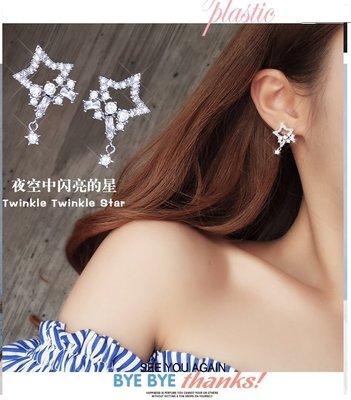 +(直購價非活動價)EOS 時尚精品 丹麥925純銀時尚設計師款小星星CZ鑽石耳環 鋯石耳環腳鍊別針量款周年慶特價中