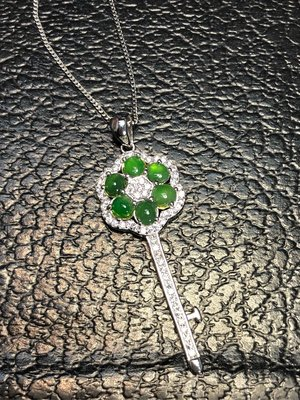 正陽綠翡翠可愛鎖匙吊墜!