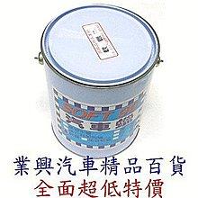 SOFT 99 美它利加特級持久軟臘(3公斤裝)(日本原裝進口)(X9-0241)【業興汽車精品百貨】