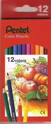 【鑫鑫文具】飛龍CB8-12 12色彩色鉛筆(紙盒)~~46元