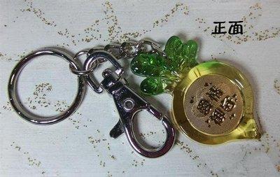 ☆台灣特色專賣店☆ 台灣鑰匙圈 Q版小...