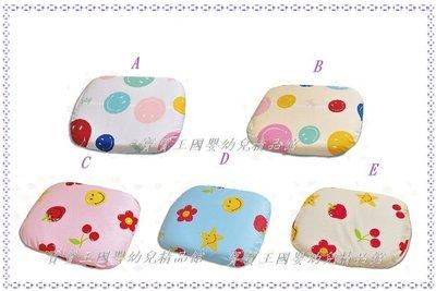 【寶寶王國】Smiley World 恆溫水冷凝膠嬰兒凹型枕