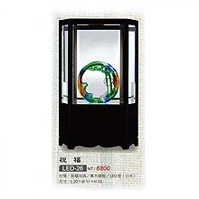 琉璃精品 LED-26 祝福
