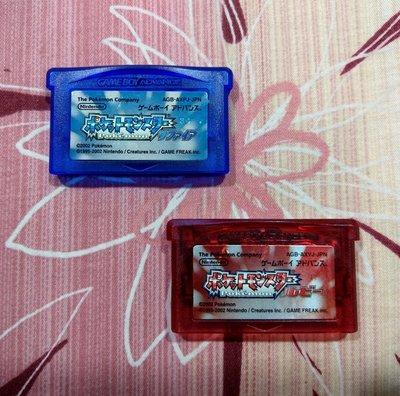 GBA 神奇寶貝 紅寶石 藍寶石 (編號24) 精靈寶可夢