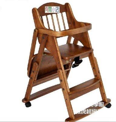 【格倫雅】^童餐椅實木寶寶餐椅多功能嬰兒餐桌椅吃飯寶寶椅可折疊12424[g-l-y84