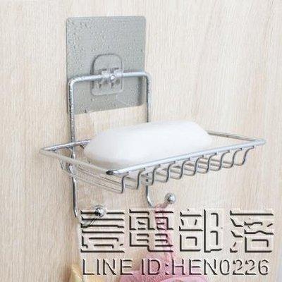 免打孔創意壁掛肥皂架不銹鋼衛生間強力吸盤肥皂盒浴室瀝水香皂盒