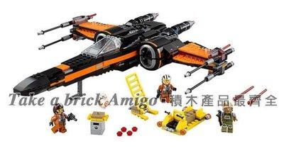 阿米格Amigo│王牌81006 Poe的X翼戰鬥機 星際大戰 Star Wars 非樂高75102但相容樂拼05004