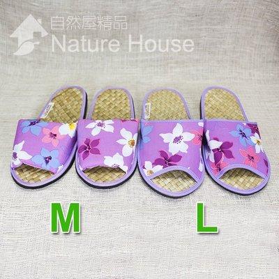 【自然屋精品】自然草編室內拖鞋 室內拖鞋 自然風 拖鞋 健康 環保 手工 藤編 Indoor slippers 1302