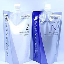(華明)日本SHISEIDO 資生堂 水質感 N  燙髮劑(受損髮專用)公司貨(燙直)