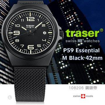 丹大戶外【Traser】 P59 Essential M Black 42mm 黑錶 #108206 (鋼錶帶-90)