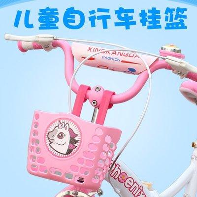 兒童腳踏車菜籃前籃加厚單車籃自行車配件(大款)_☆找好物FINDGOODS☆