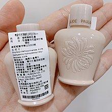 超取$800免運!【PAUL&JOE】糖瓷校色隔離乳SPF20 10ML體驗瓶(全新 專櫃中文標)