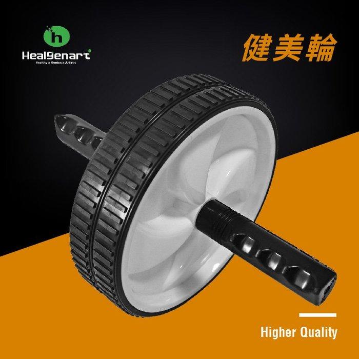 【Treewalker露遊】 012011健美輪 前進後退訓練腹部曲線 台灣製塑滾輪MIT 馬甲線 特價$105/個
