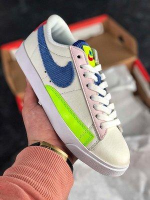 Nike Wmns Blazer Low Panache 藍白綠 彩色 時尚 皮面 低幫 滑板鞋 AQ4140-101 情侶鞋