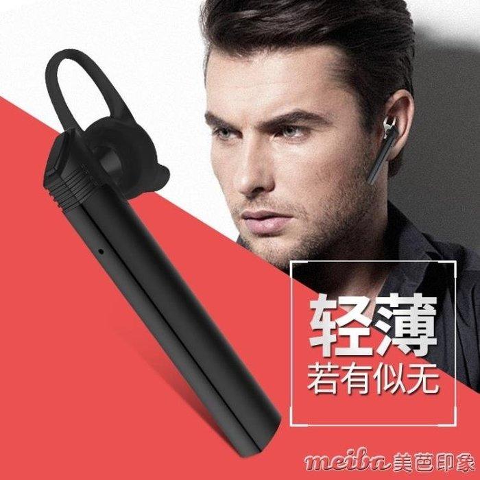 FANBIYA G1無線藍芽耳機4.0耳塞式掛耳式蘋果4.1運動通用超長待機QM