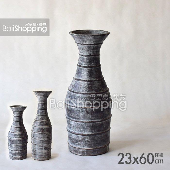 【Bali Shopping巴里島購物】峇里島手工橫紋酒瓶形陶瓶23x60cm(黑色)亞洲風花器花瓶摩洛哥風花器聚寶瓶