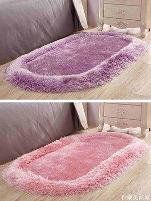 精選  彈力絲橢圓形地毯客廳臥室沙發茶幾少女心房間粉色可愛滿鋪床邊毯