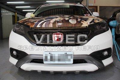 大台北汽車精品 HID CRV 4代 四代 4.5代 歐規式樣 RF-Design 大包 保桿 空力套件 台北威德