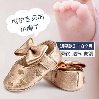 嬰兒鞋春夏季公主鞋0-18個月軟底男女寶寶鞋YSY
