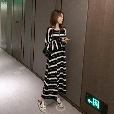 孕婦秋季新款韓版中長款針織條紋洋裝慵懶風桔梗裙寬鬆顯瘦長裙 【雙十二下殺】
