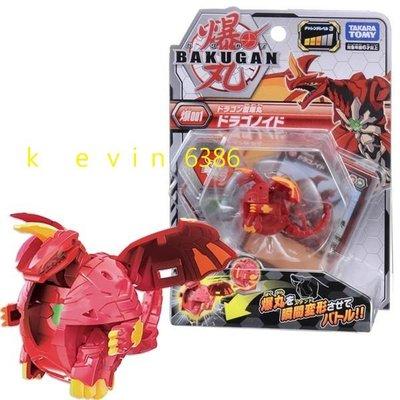 東京都-非戰鬥陀螺-爆丸BP-001 基本爆丸Dragonid RED 現貨
