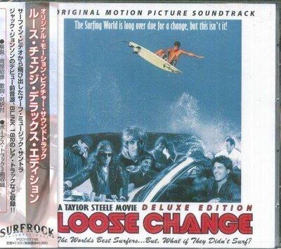 (甲上唱片) Loose Change Original Soundtrack - 日盤+3BONUS