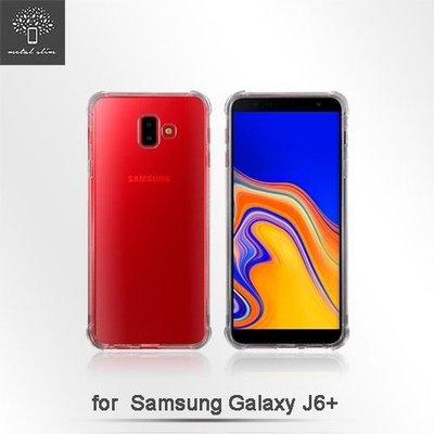 Metal-Slim Samsung Galaxy J6+ (6吋) 透明 TPU 空壓殼 防摔 軟殼 手機保護殼