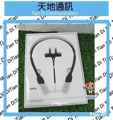《天地通訊》NOKIA PRO WIRELESS EARPHONES 無線 入耳式 藍牙耳機 BH-701 全新供應※