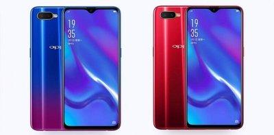 (經營6年 信心保證)Oppo K1 4/6+64 S660 平價屏幕指紋 抵玩(原廠國內行貨)